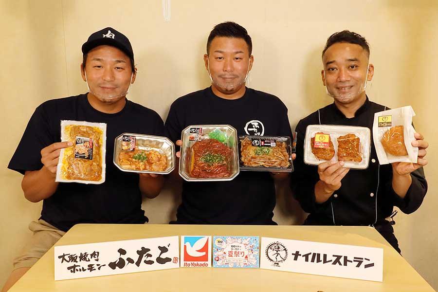 """""""100周年のヨーカドー夏祭り""""に「大阪焼肉・ホルモン ふたご」と「ナイルレストラン」が登場だ"""