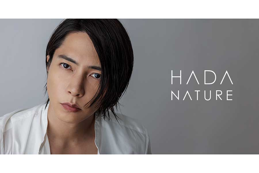 「HADA NATURE(肌ナチュール)」の新広告に山下智久を起用【写真:ENCOUNT編集部】
