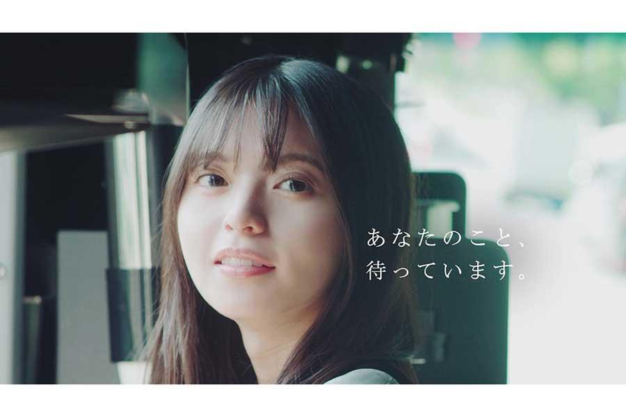 「あなたのこと、待っています。」 乃木坂46オーディション新CM公開、齋藤飛鳥ら登場