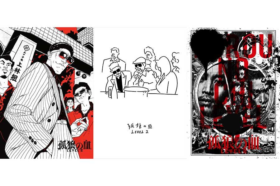 「孤狼の血 LEVEL2」、現代アートとのコラボ実現「どの場面を描いてもいい絵」