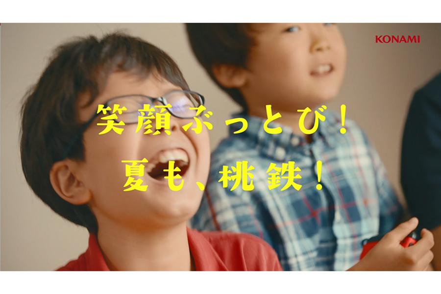 「桃鉄」新CMが放映開始 CMソングはヤバイTシャツ屋さんが「もも」だけで歌唱