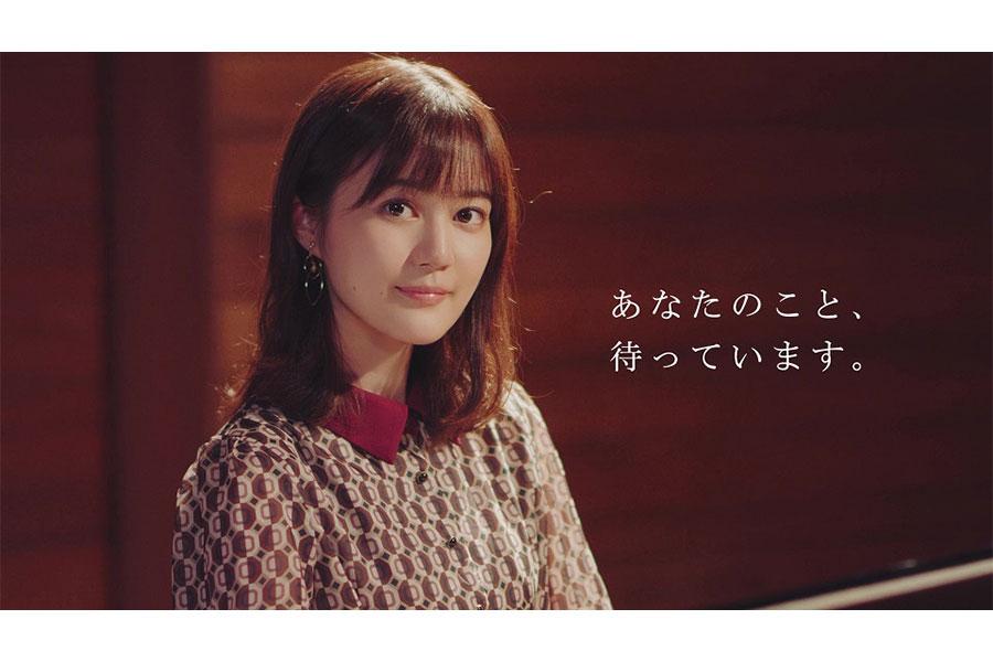 生田絵梨花、山下美月、賀喜遥香が出演 乃木坂46「新メンバーオーディション」第2弾CMが完成