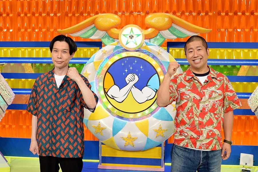 テレビ朝日系では初冠番組となる「ハライチ×マッチング」に出演するハライチ【写真:(C)テレビ朝日】