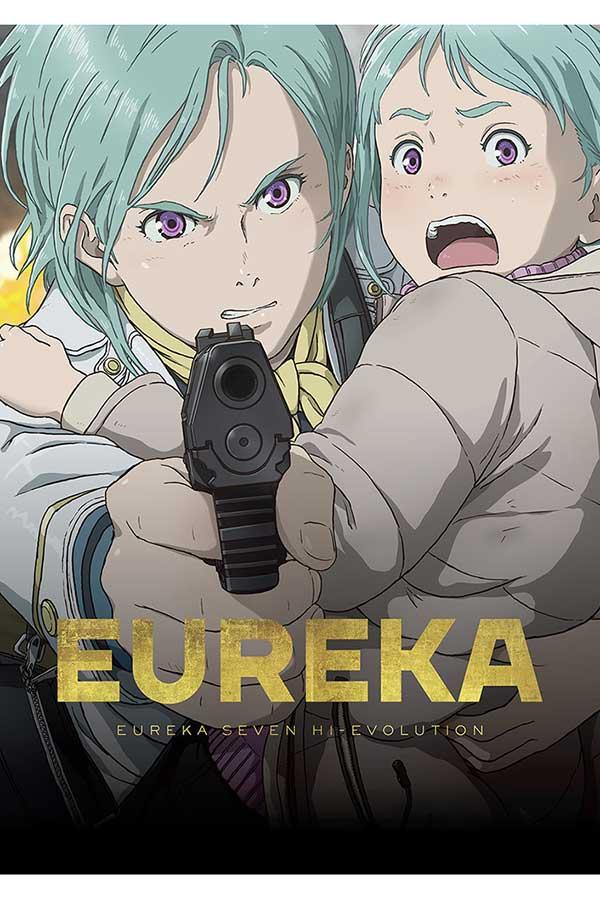 「EUREKA/交響詩篇エウレカセブン ハイエボリューション」のキービジュアル【写真:(C)2021 BONES/Project EUREKA MOVIE】