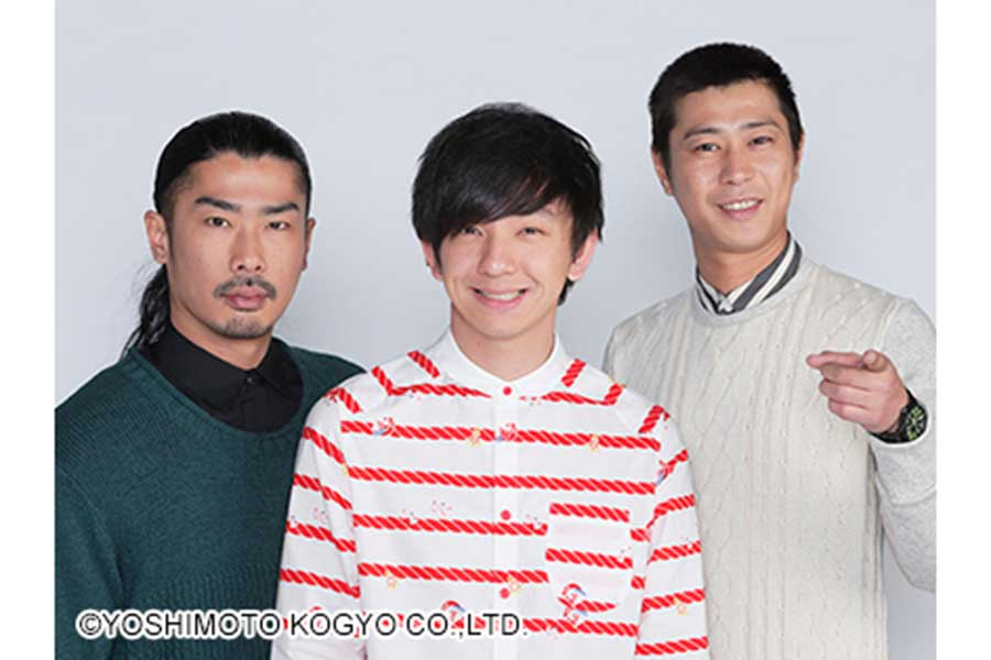 「パンサー」【写真:(C)YOSHIMOTO KOGYO CO.,LTD.】