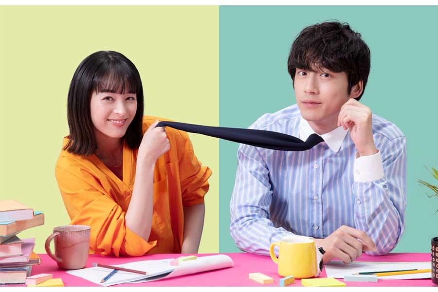 清野菜名&坂口健太郎の新ドラマ「婚姻届に判を捺しただけですが」のビジュアル【写真:(C)TBS】