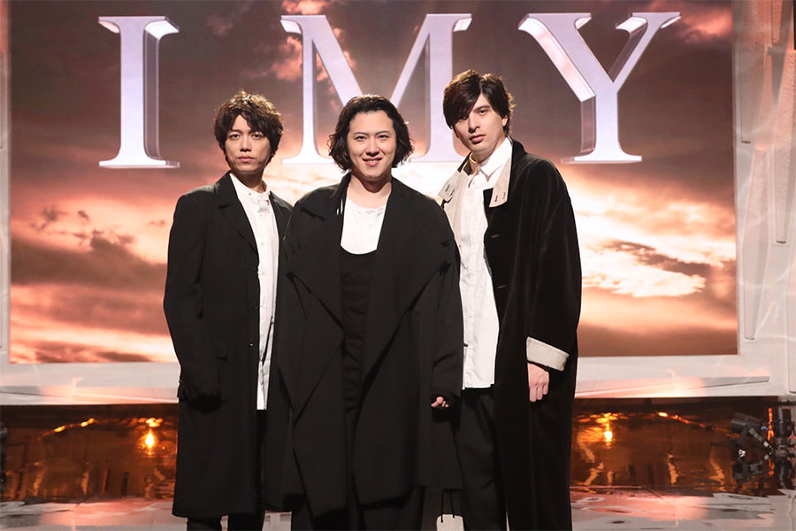 山崎育三郎、尾上松也、城田優のプロジェクト「IMY」 MUSIC FAIRでテレビ音楽番組に初登場