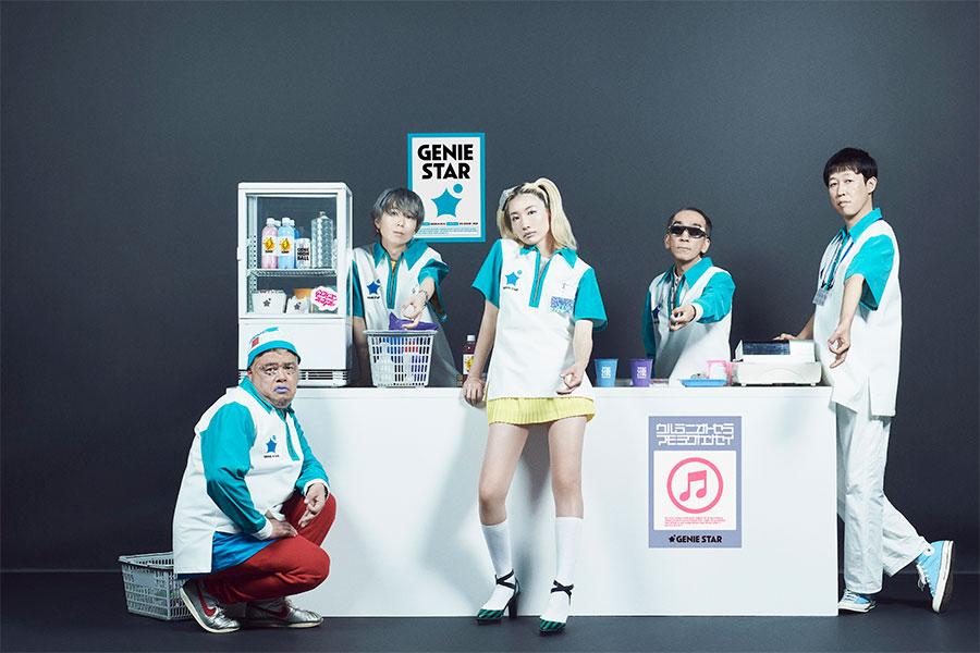 ジェニーハイ、日向坂46金村美玖が新曲MVに出演 川谷「表情とダンスで曲の行間が美しく表現」