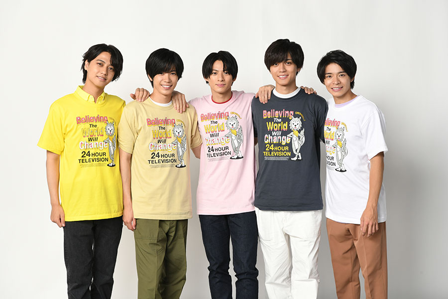 King & Prince、「チャリティー笑点」で大喜利に挑戦 座布団運びは菅野美穂