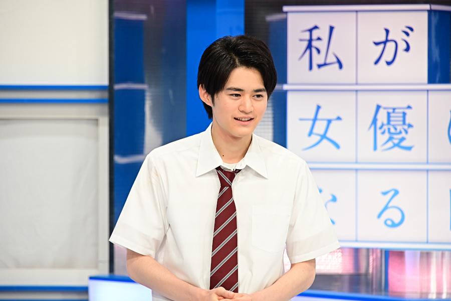 「ドラゴン桜」で注目度上昇・鈴鹿央士、「私が女優になる日」で10人を相手に演じ分け