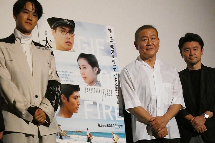 トークイベントに出席した左から葉山奨之、國村隼、黒崎博監督