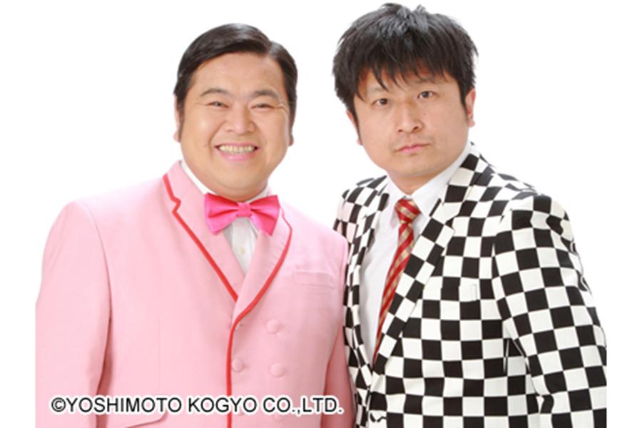 ダイノジ・大地洋輔(左)【写真:(C)YOSHIMOTO KOGYO CO.,LTD.】