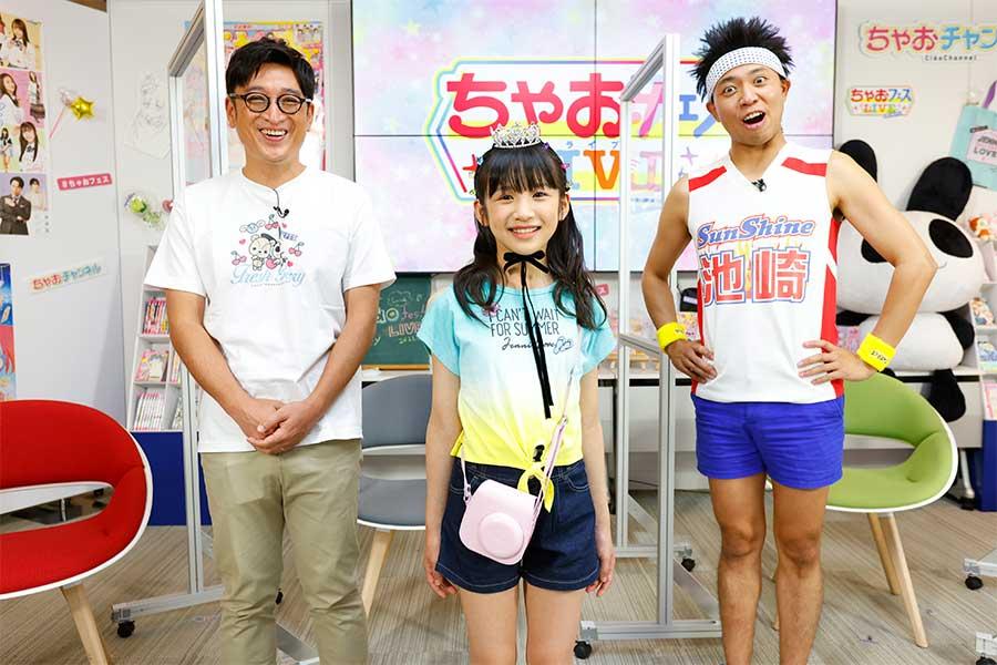 「おはスタ賞」と「グランプリ」をダブル受賞した中江ほのさん(中央)