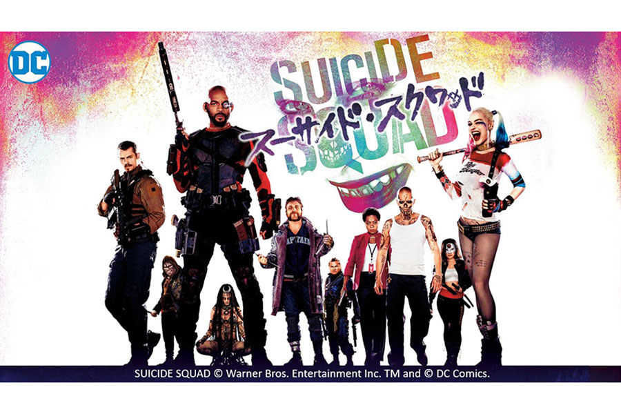 映画「スーサイド・スクワッド」、最新作公開の影響で視聴数が激増 前月比は約546倍に