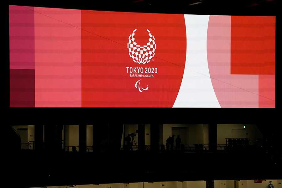 東京パラリンピック閉会式の演出に反響(写真はイメージ)【写真:AP】