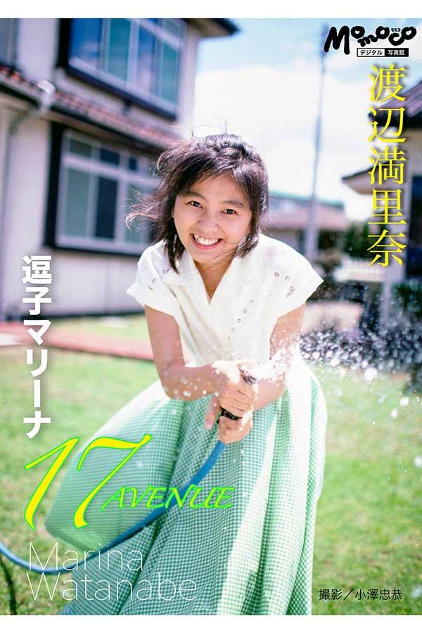 「渡辺満里奈デジタルMomoco写真館」が27日に発売