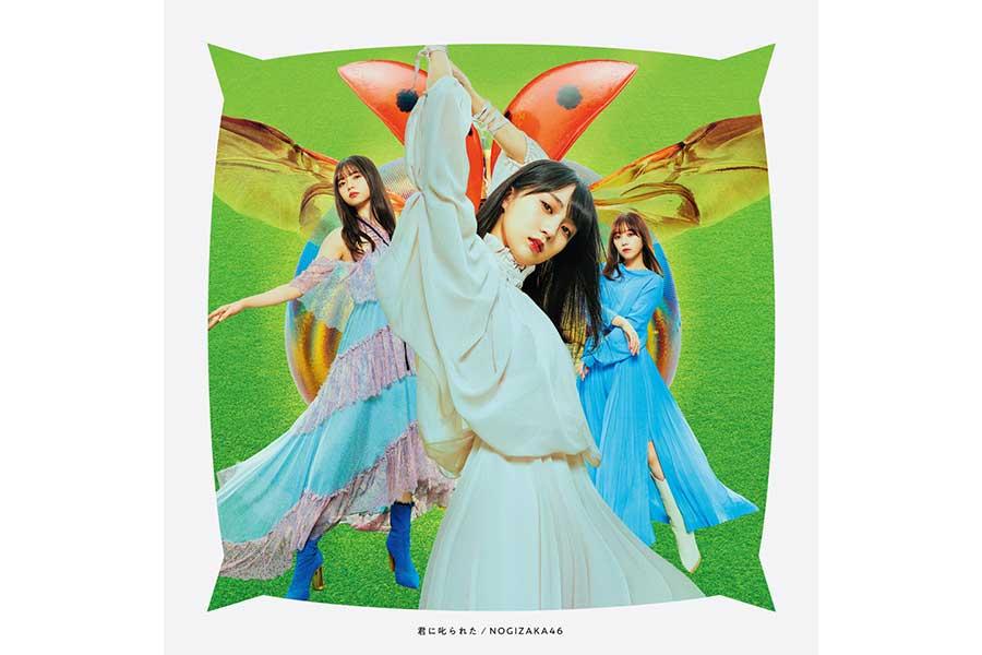 28thシングル「君に叱られた」のジャケット写真が公開