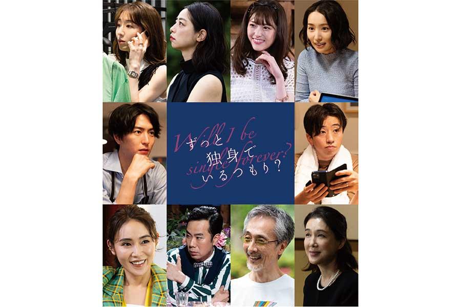 元乃木坂46・松村沙友理、パパ活女子を熱演 田中みな実の初主演映画追加キャスト発表