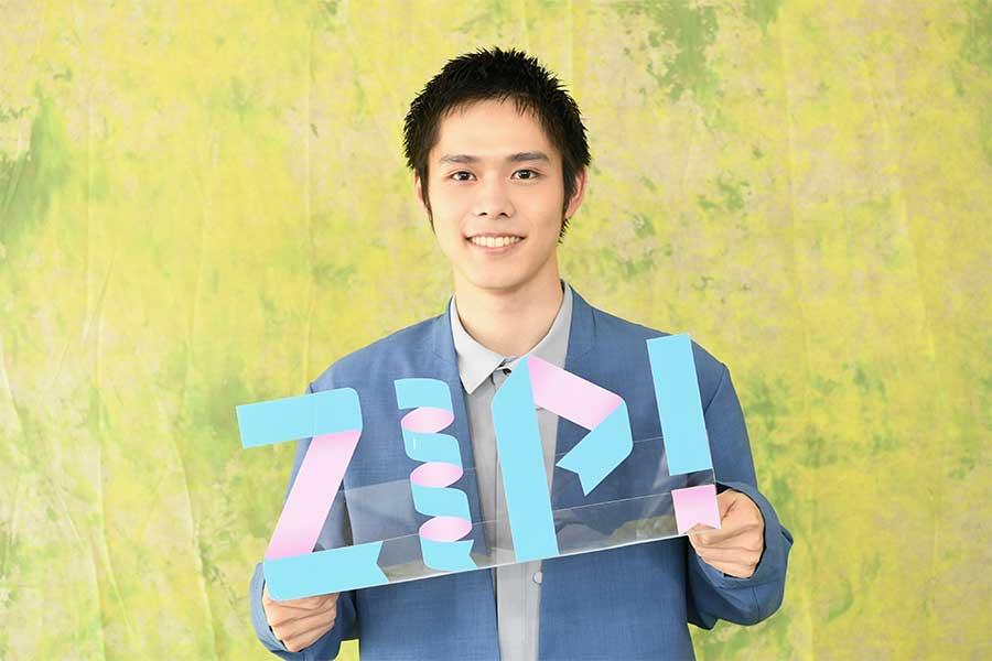 細田佳央太が「ZIP!」の月替りパーソナリティーに就任【写真:(C)日本テレビ】