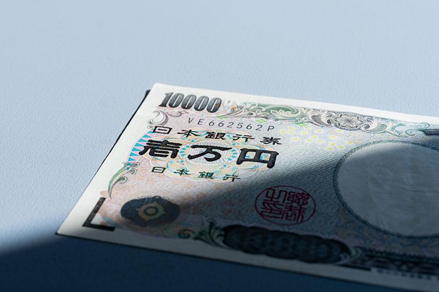 新1万円札のデザインに賛否(写真はイメージ)【写真:写真AC】