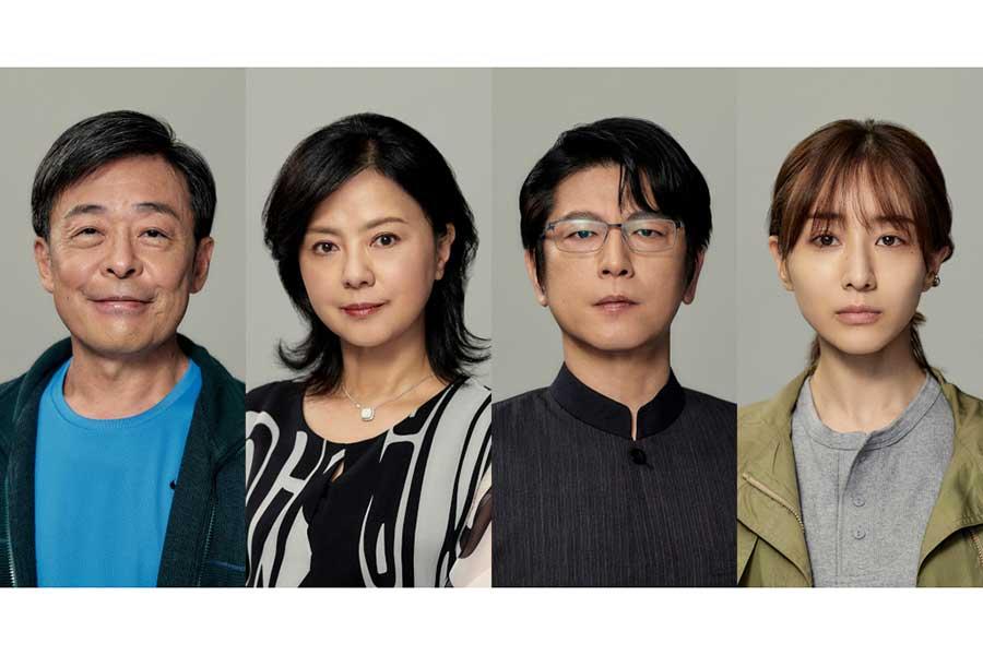 吉高由里子主演「最愛」田中みな実ら4人の出演が追加発表「とにかく色気を出さない」