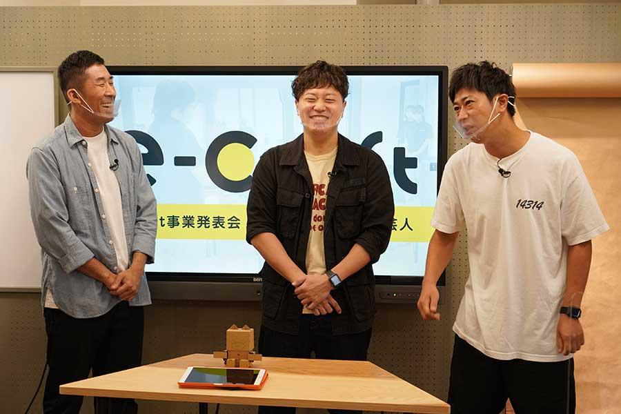 「麒麟」の田村裕、エハラマサヒロ、「パンサー」の尾形貴弘(左から)