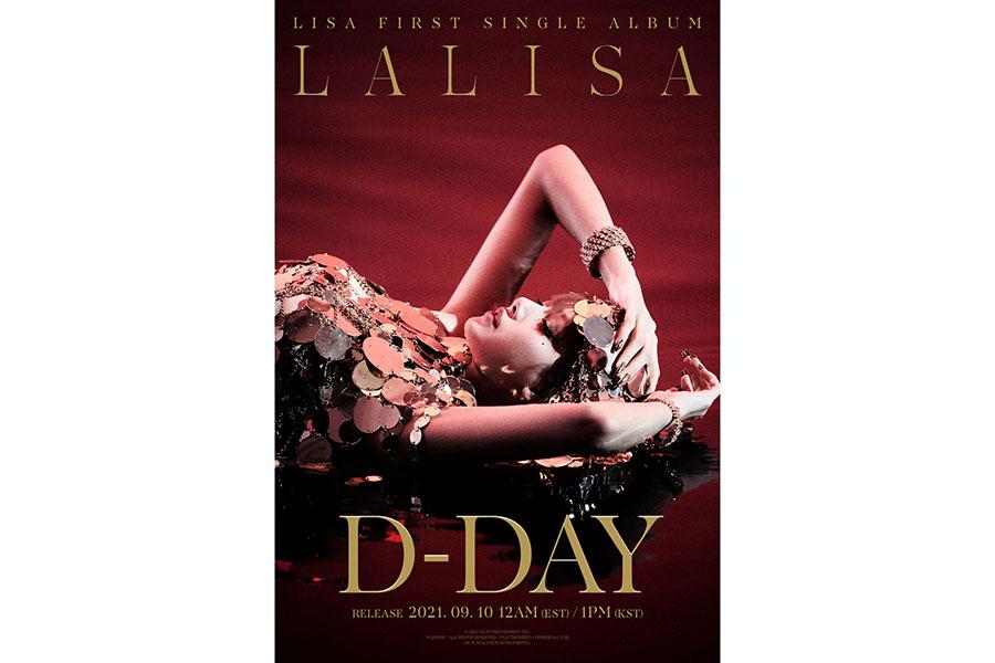 BLACKPINKのLISA、シングル「LALISA」でソロデビュー MVは神秘的な雰囲気でオーラ全開