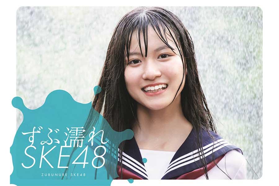 林美澪が表紙の「ずぶ濡れSKE48」通常盤のショット【写真:(C)扶桑社】