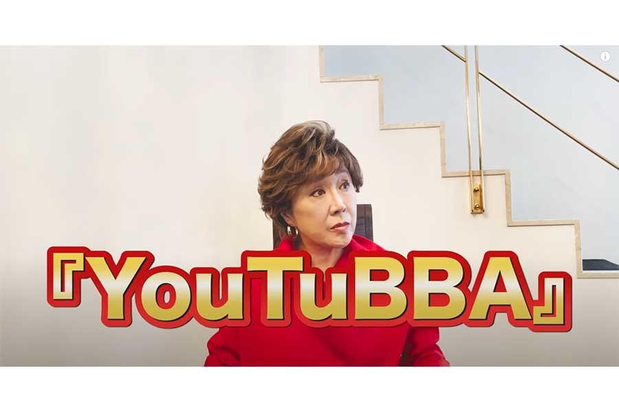 小林幸子がYouTube「小林幸子はYouTuBBA!!」を更新