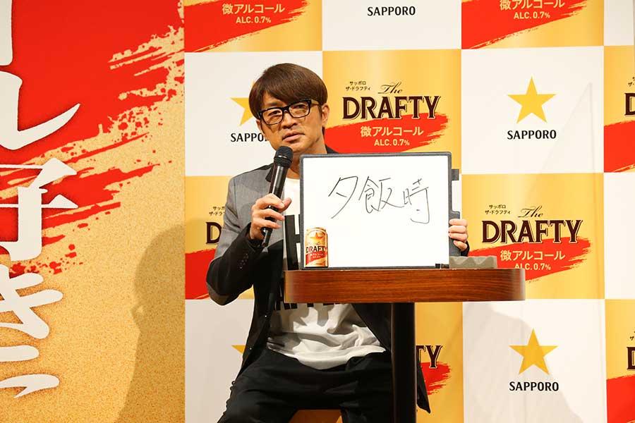 「サッポロ The DRAFTY」新CM発表会に登壇した「さまぁ~ず」大竹一樹