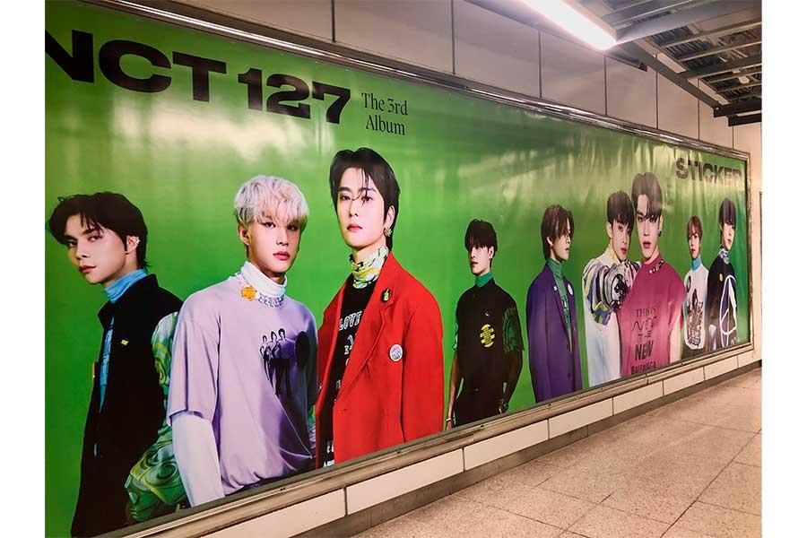 渋谷駅に登場した「NCT 127」巨大広告