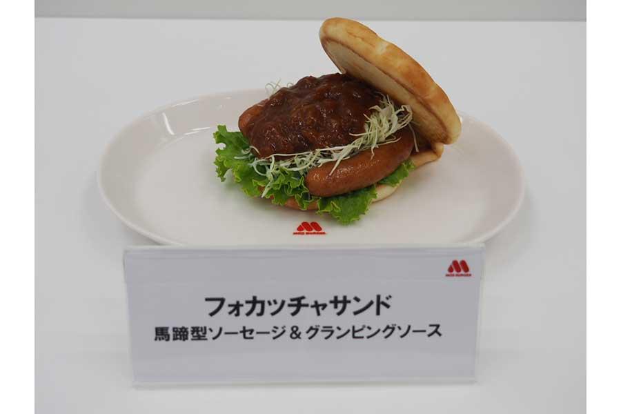 モスバーガーの秋の新商品がラインアップ【写真:ENCOUNT編集部】