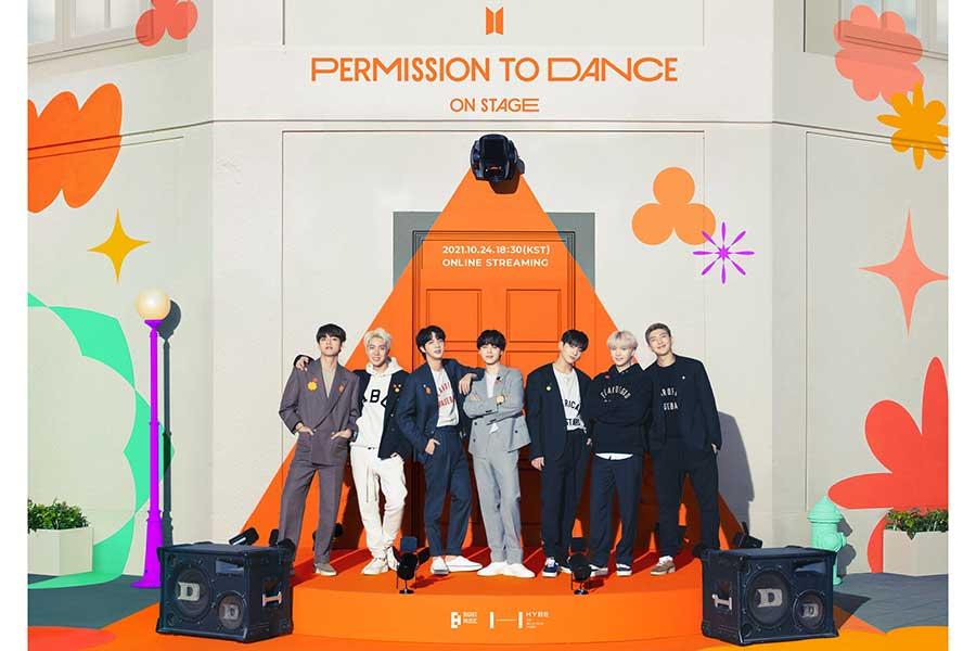 「BTS PERMISSION TO DANCE ON STAGE」のメインポスター【写真:(C)BIGHIT MUSIC】