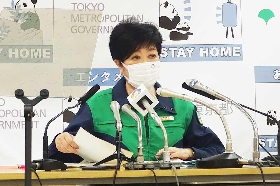 会見に出席した小池百合子都知事【写真:ENCOUNT編集部】
