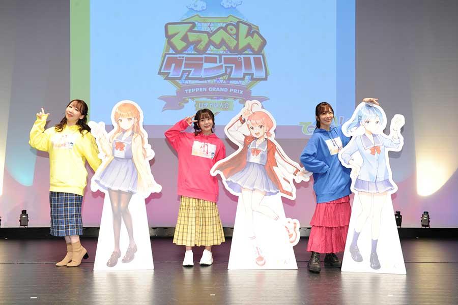 チームYが『てっぺん!!!』のイベントに参戦! 左から佐々木未来、伊藤彩沙、愛美