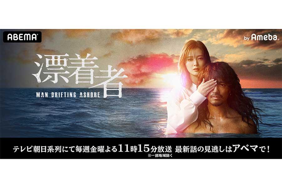 (C)漂着者オフィシャルブログ Powered by Ameba