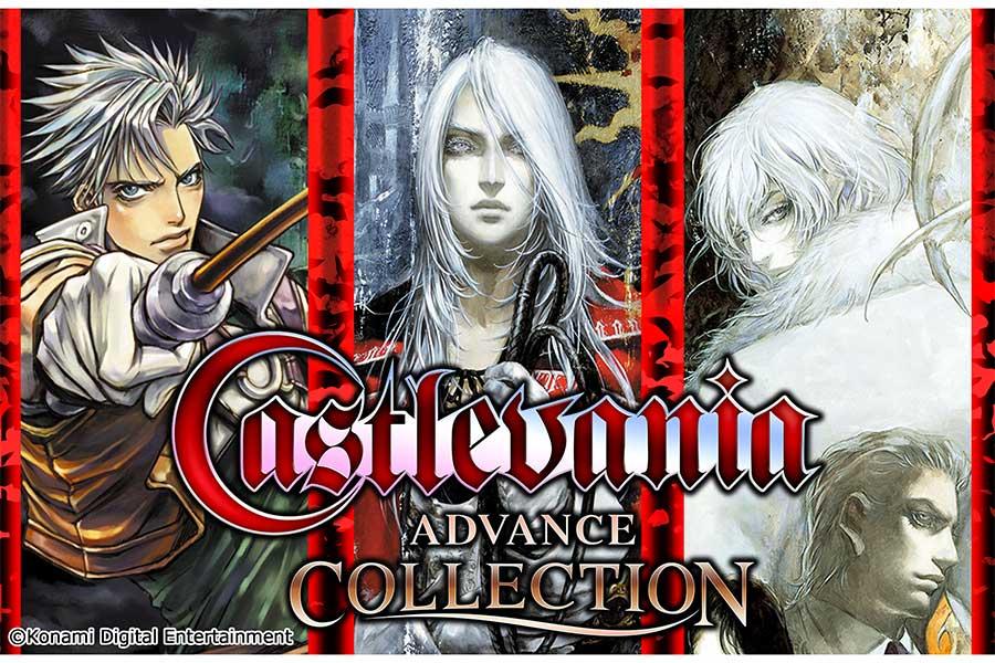 「悪魔城ドラキュラ」3タイトルが最新プラットフォームで復活【写真:(C)Konami Digital Entertainment】