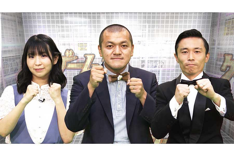 でんぱ組.inc古川未鈴(左)とカミナリのMCショット【写真:(C)テレビ朝日】