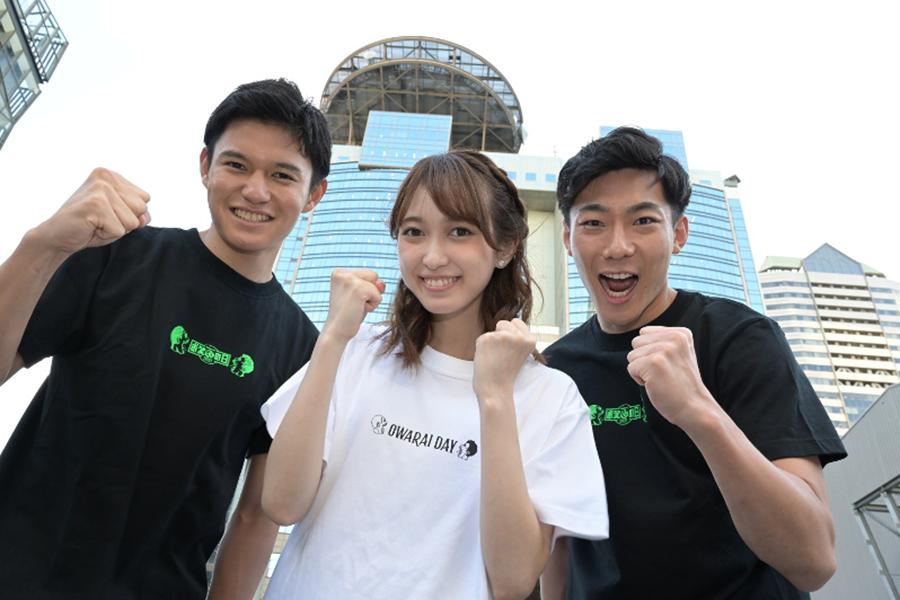 TBS新人アナがダウンタウンといきなり生共演 「お笑いの日2021」出演アナが一挙発表