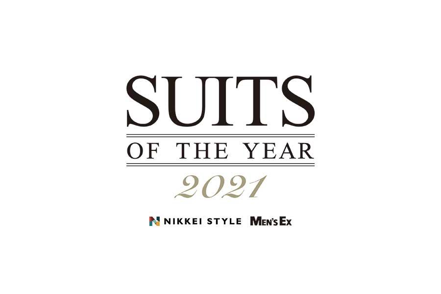 「SUITS OF THE YEAR 2021」が開催決定だ