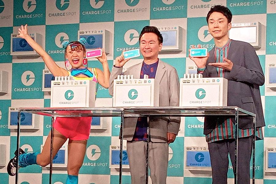 「ChargeSPOT」新公式キャラクター発表会に出席した(左から)フワちゃん、山内健司、濱家隆一【写真:ENCOUNT編集部】