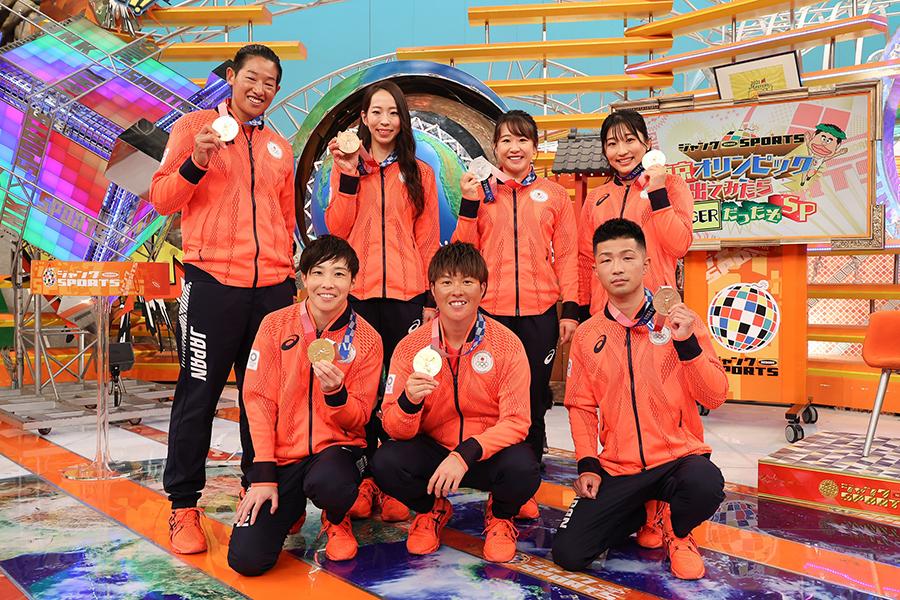 「ジャンクSPORTS」に東京五輪のメダリストたちが参戦【写真:(C)フジテレビ】