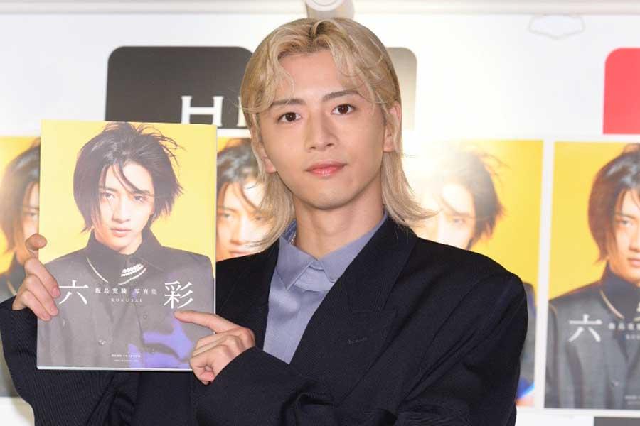 写真集の発売記念イベントを行った飯島寛騎