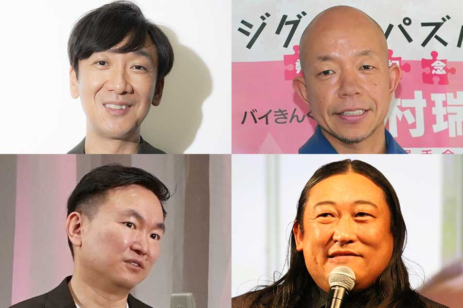 4人全員がキングオブコント歴代優勝者の顔ぶれに【写真:ENCOUNT編集部】