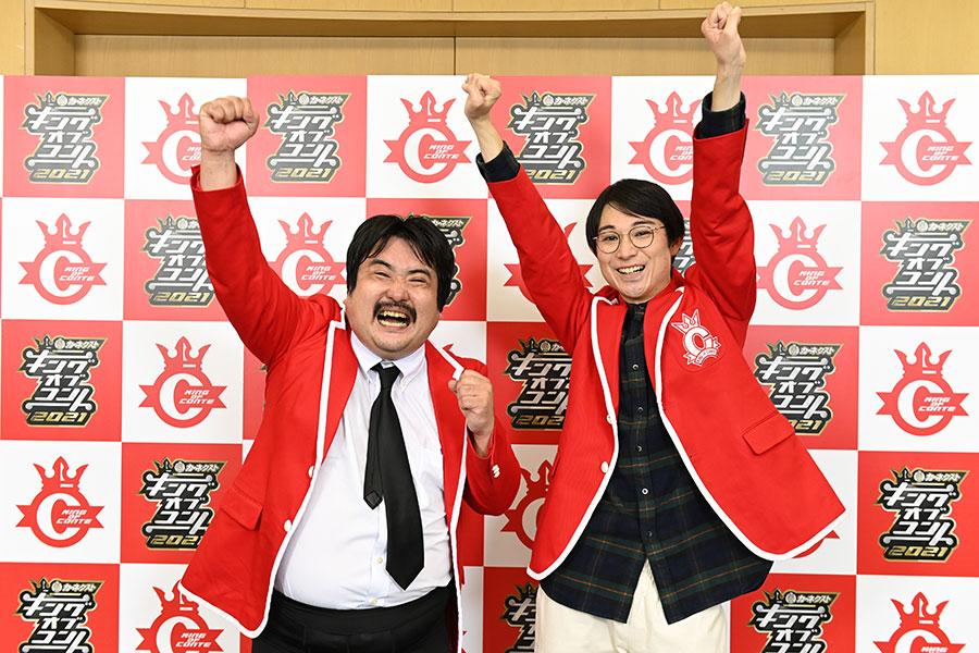 「キングオブコント2021」で優勝した「空気階段」【写真:(C)TBS】