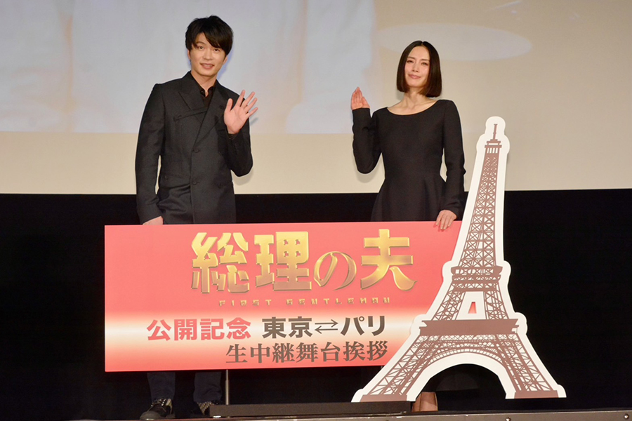 舞台あいさつに登壇した田中圭と中谷美紀【写真:ENCOUNT編集部】