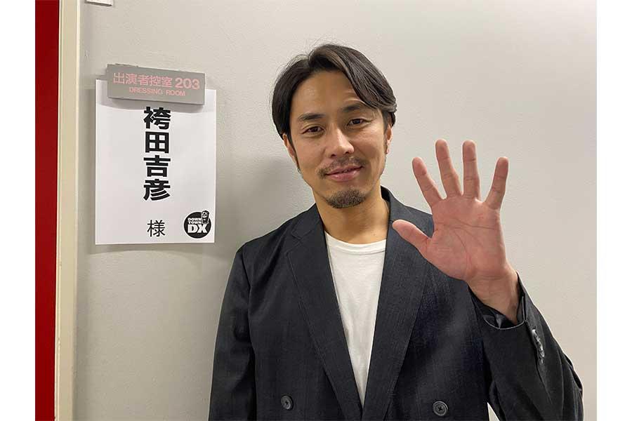一般女性との再婚を発表した袴田吉彦