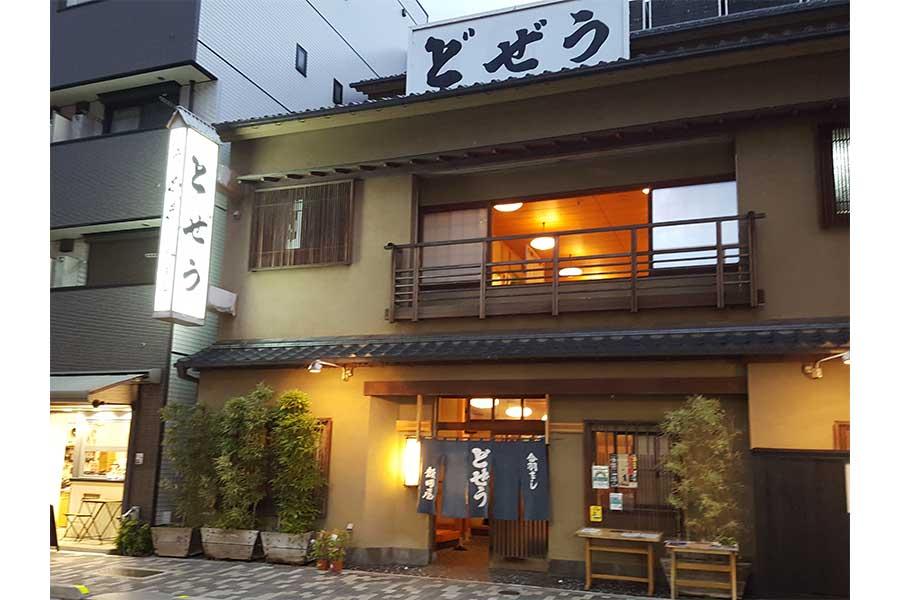 1902(明治35)年創業のどぜう飯田屋。浅草観光の名所の一つ【写真:ENCOUNT編集部】