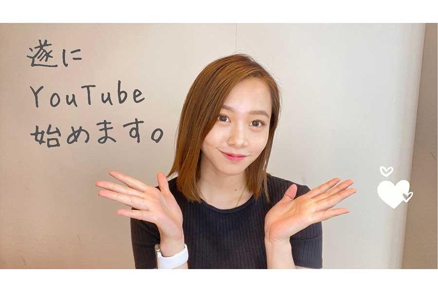 新田あゆな、YouTubeチャンネルを開設