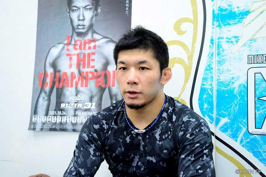 RIZIN王者・斎藤裕「負けたら次ない」 朝倉未来との再戦は「騒がせたくない(笑)」